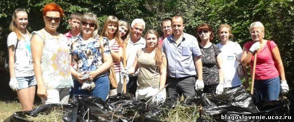 Социальная работа, благоустройство Волгограда